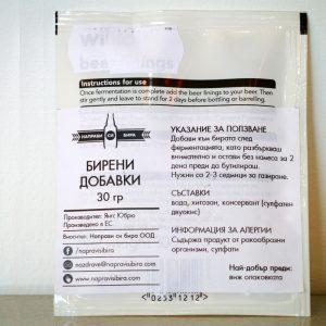 Бирени добавки за утаяване на дрождите след първична ферментация
