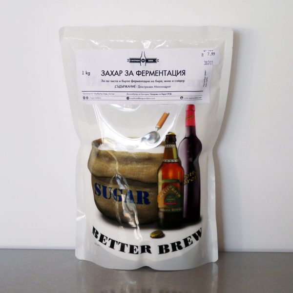 Захар за ферментация, декстроза за озахаряване на бирената мъст - Направи си бира