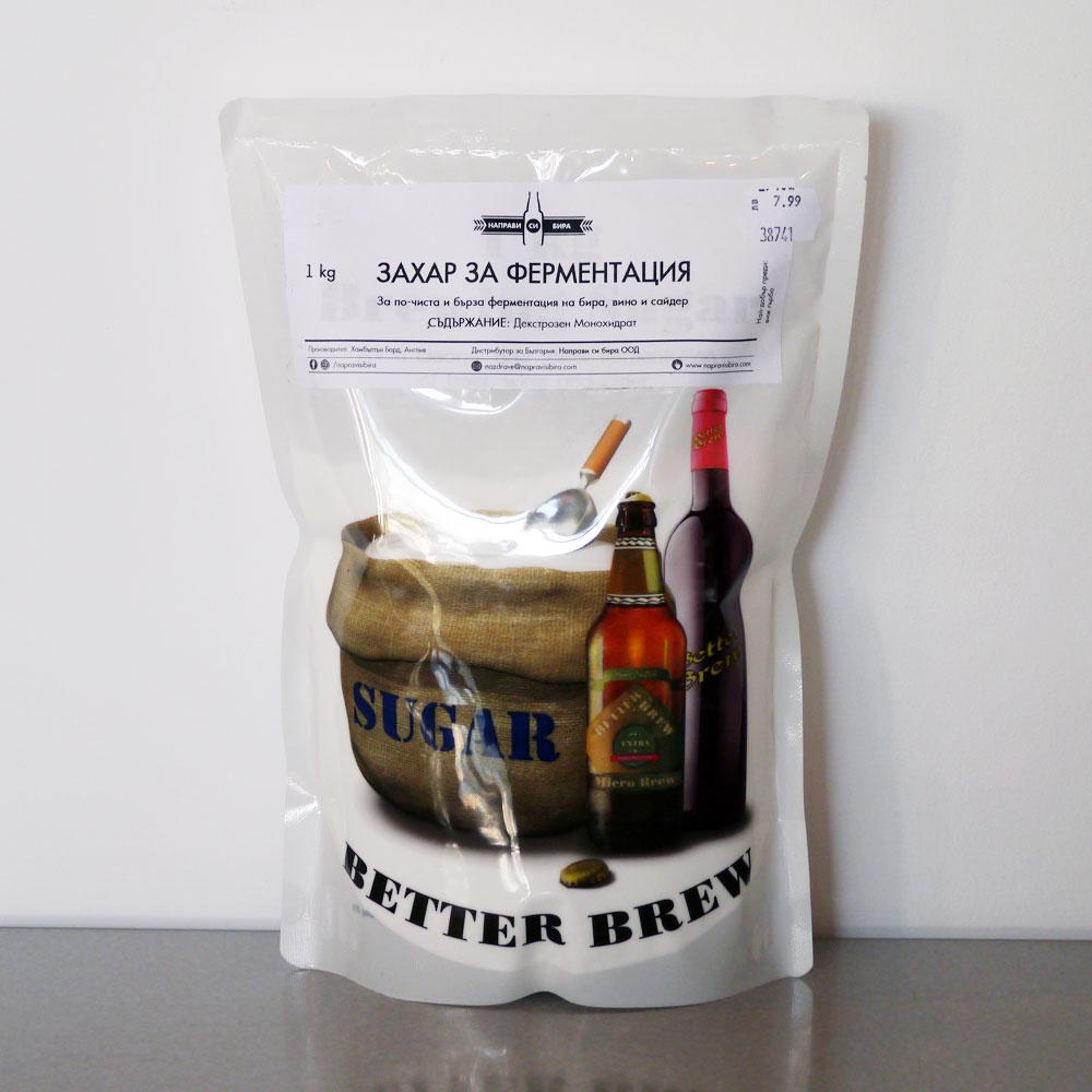 Захар за ферментация, декстроза за озахаряване на бирената мъст – Направи си бира