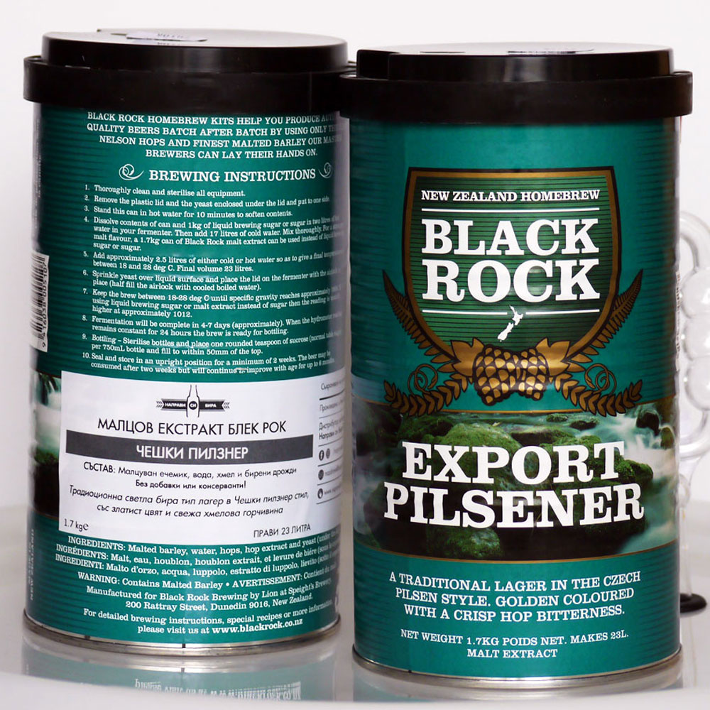 Блек Рок Експорт Пилзен, охмелен малцов екстракт – малцови екстракти от Направи си бира