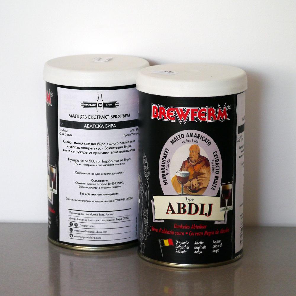 Аби бира, Брюфърм Абатска бира, охмелен малцов екстракт – малцови екстракти от Направи си бира