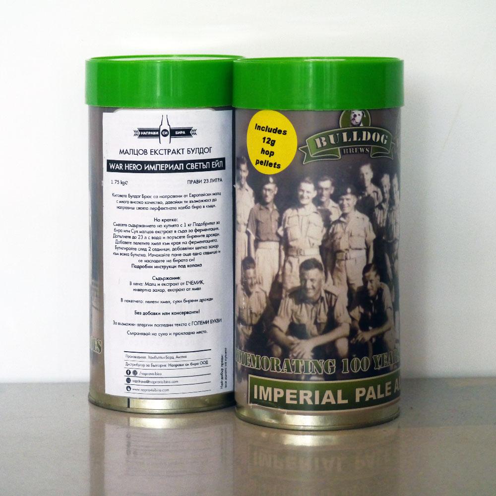 Уор Хироу Империал Светъл Ейл, охмелен малцов екстракт – малцови екстракти от Направи си бира