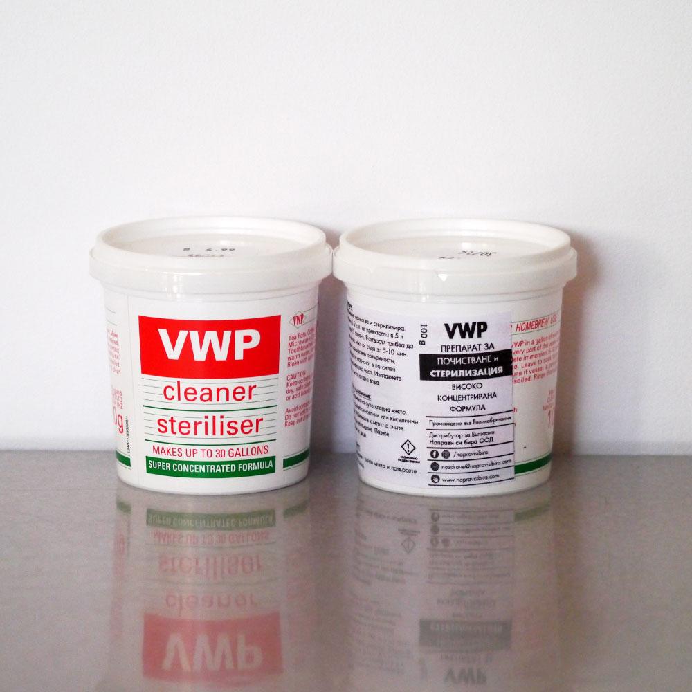 Препарат за стерилизация VWP 100гр, дезинфекция на оборудване за бира, пивоварене – Направи си бира