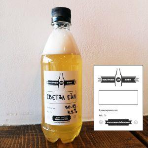 Етикети за бира на самозалепваща хартия, 50 броя - домашно пивоварство, Направи си бира ООД