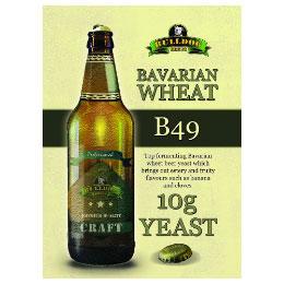 Bulldog B49 Дрожди за Баварска пшенична бира