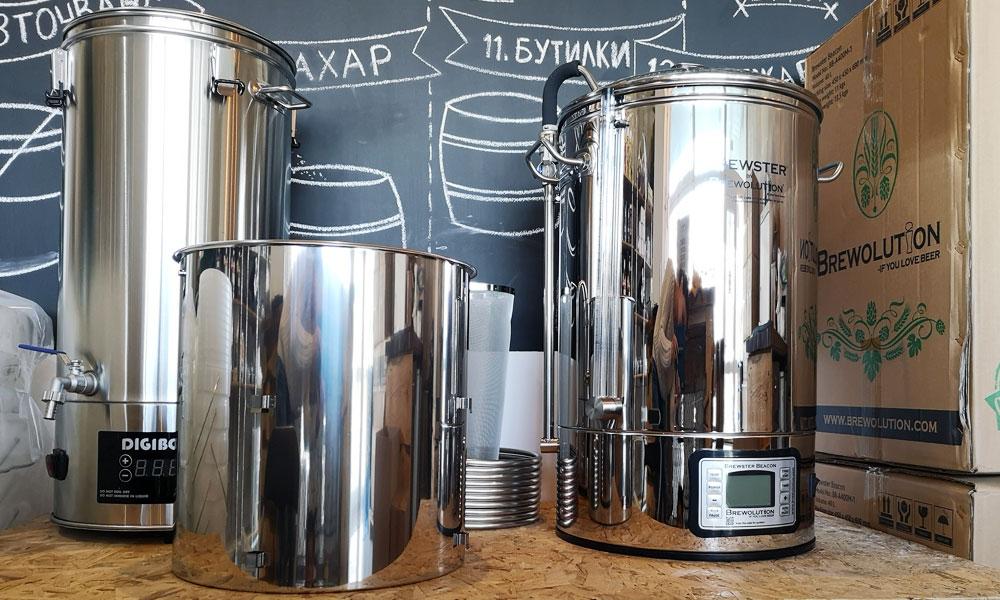 Пивоварна система Брюстър Бийкън, крафт бира у дома - Направи си бира ООД