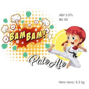 Bam Bam Pale Ale - кит и рецепта за домашна крафт бира, създадена от Робърт Хенри - майстор пивовар в Направи си бира ООД
