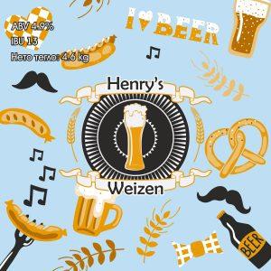 Henry's Weizen - кит и рецепта за домашна крафт бира, създадена от Робърт Хенри - майстор пивовар в Направи си бира ООД