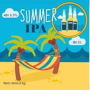 Summer IPA - кит и рецепта за домашна крафт бира, създадена от Робърт Хенри - майстор пивовар в Направи си бира ООД