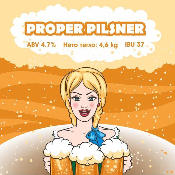 Proper Pilsner - кит и рецепта за домашна крафт бира, създадена от Робърт Хенри - майстор пивовар в Направи си бира ООД