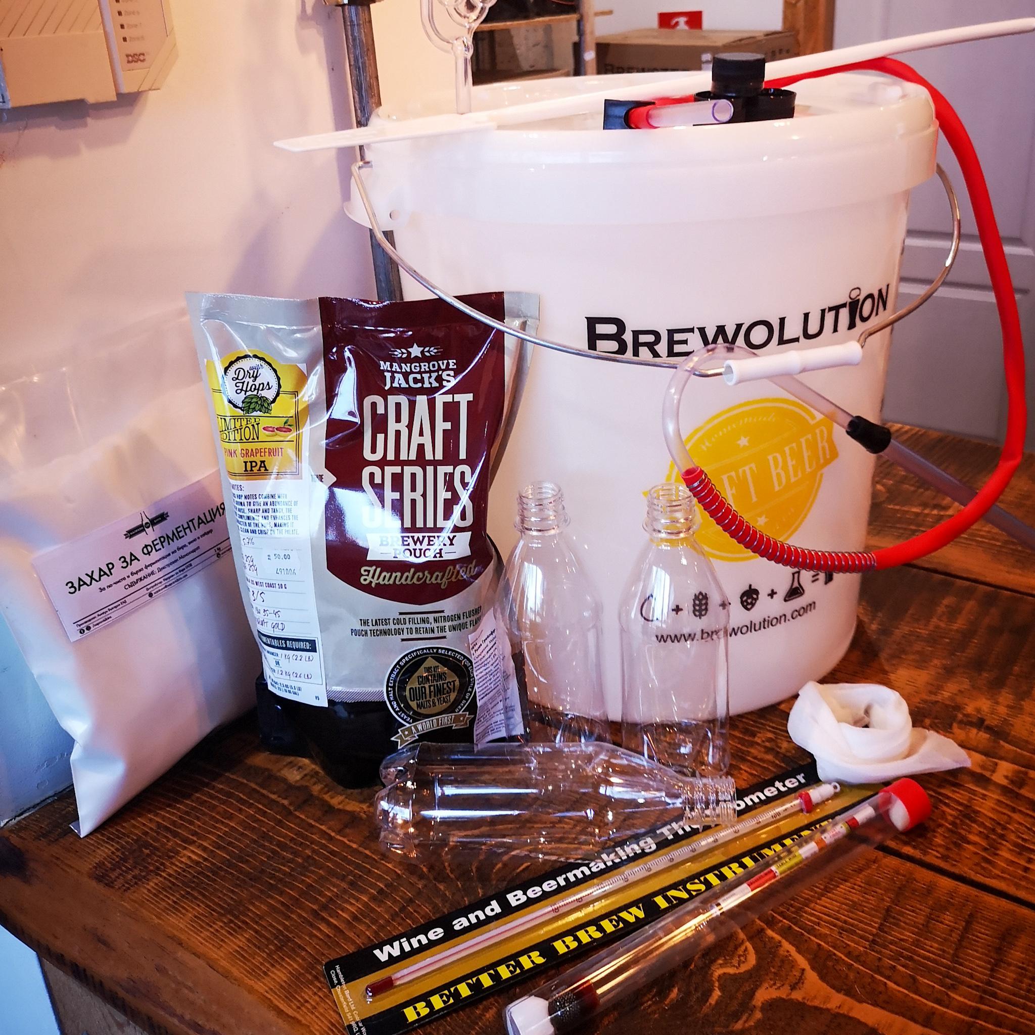 Стартър кит за домашна бира от малцов екстракт, влез в света на крафт бирата с този подаръчен сет – магазин за домашния пивовар, Направи си бира ООД