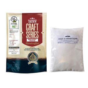 Комплект малцов екстракт Пилс със сухо охмеляване и 1 кг Захар за ферментация, Промоцена #Останисивкъщи - Магазин за домашния пивовар Направи си бира ООД
