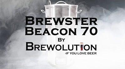 Brewster Beacon 70 - автоматизирана пивоварна система от Brewolution - Направи си бира ООД, официален представител за България
