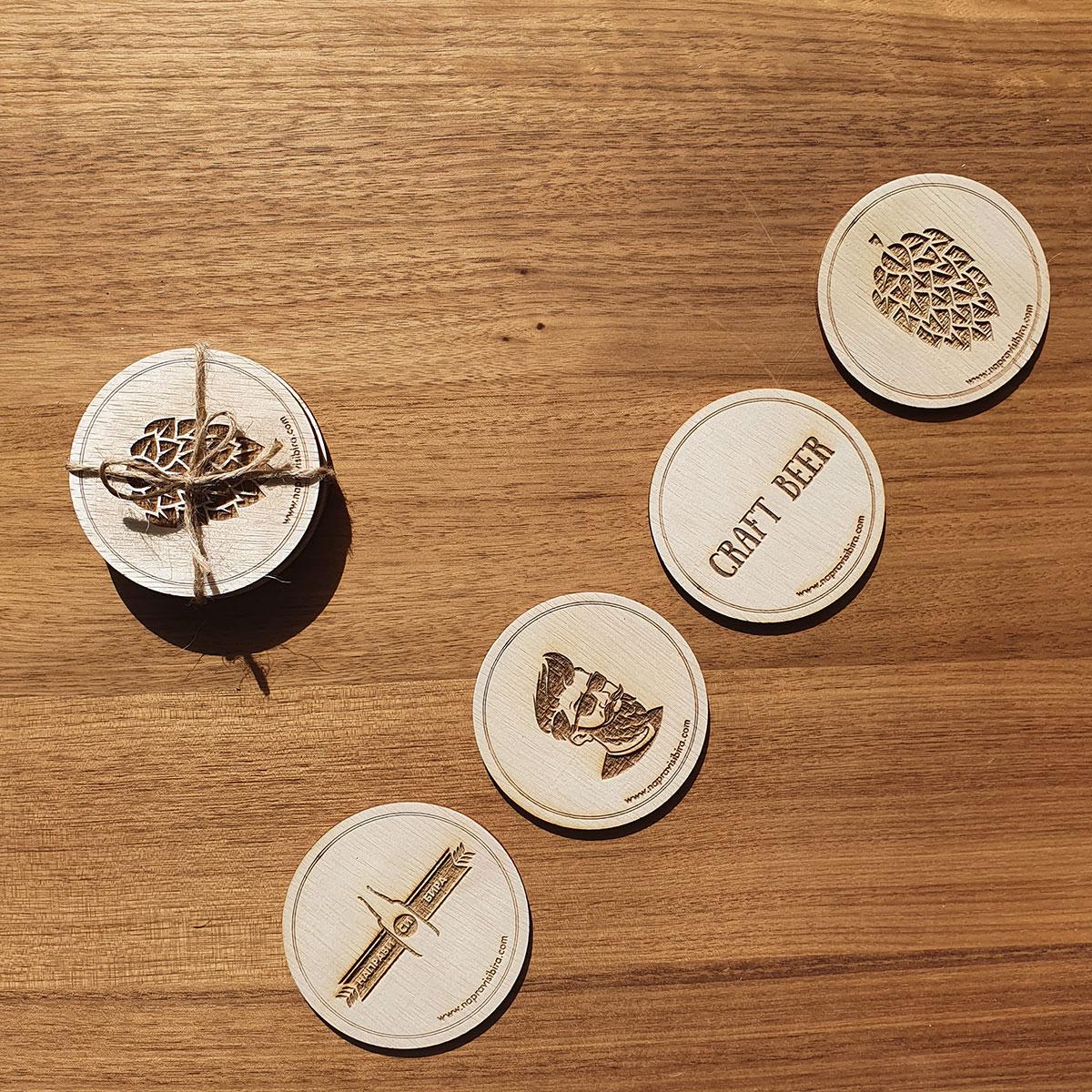 Комплект 4 гравирани дървени подложки за чаши, различни дизайни – крафт бира, магазин за домашния пивовар Направи си бира ООД