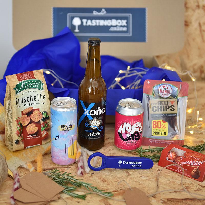 Подаръчна кутия за дегустация на крафт бира – стил NEIPA, идея за подарък от Направи си бира
