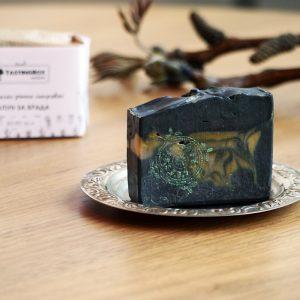 Сапун за брада с лаврово масло - идея за подарък от Направи си бира